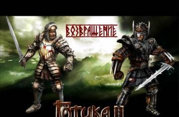 Готика 2 Возвращение (Gothic II Returning)