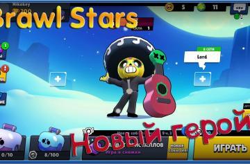 Обзор мобильной игры Brawl Stars