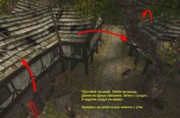 Несколько секретов из игры Готика 2 ночь ворона.