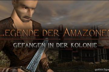 Готика мод «Gefangen in der Kolonie» - разработка продолжается!