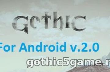 Готика 2 на Андроид - попытка 2.0