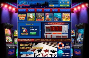 Онлайн-портал Вулкан Россия