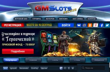 GMS Deluxe – лучшее казино онлайн для начинающих игроков