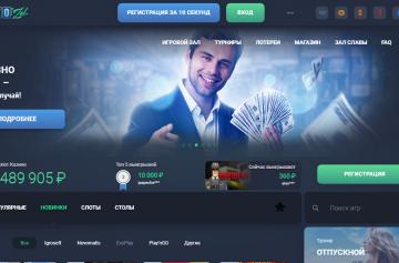 Какие плюсы игрокам предлагает онлайн казино Слотозал