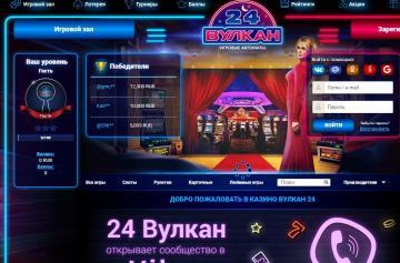 Основные возможности и функции казино Вулкан 24