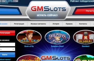 GaminatorSlots привлекает большим разнообразием азартных игр