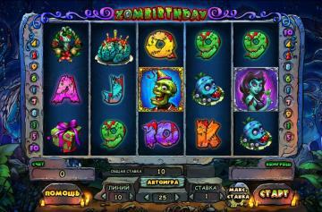 Характеристики автомата Zombirthday с зеркала казино Вулкан