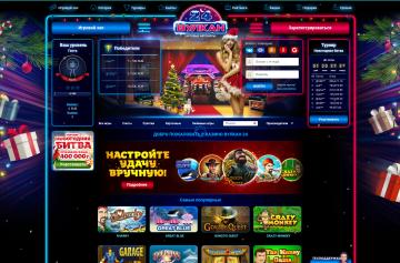 Обзор игрового слота Champagn от Вулкан 24