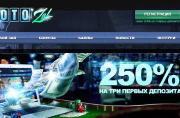 Slotozal предлагает самые выгодные бонусы для азартных игроков