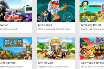 Где найти качественные браузерные игры для девочек