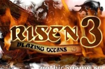 Информация о Risen 3 появилась в Steam