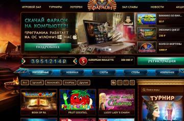 Лучшие игровые автоматы с сайта казино Плей Фортуна