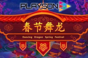 Вулкан Чемпион: ключевые параметры игрового автомата Dragon Spring Festival