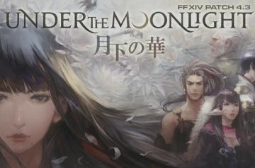 Final Fantasy XIV - О чем рассказали разработчики в рамках последнего стрима
