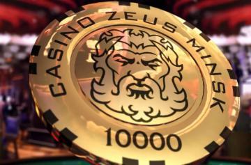 Обзоры украинских казино на сайте Casino Zeus