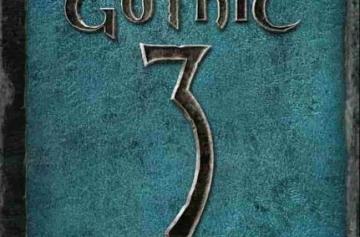 Gothic 3 Gold - Готика 3: Золотое издание